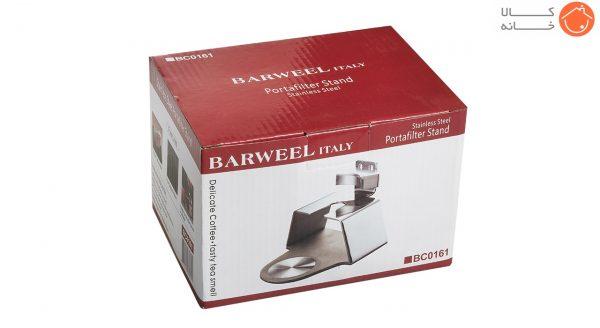 استندتمپر Barweel مدل 161 (6)