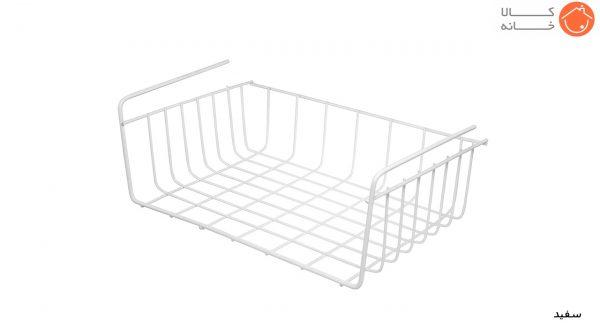 سبد نظم دهنده فلزی مدل 1046 (2)