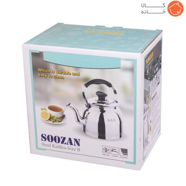 کتری استیل شیردار سوزان 4 لیتر کد 2052